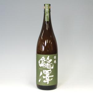 瀧澤 特醸 本醸造 1.8L  [1023]