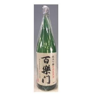 百楽門 純米吟醸 中汲生原酒 1800ml  [1041]
