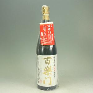 百楽門 純米生大吟醸 1800ml  [1056]