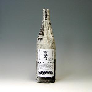 百楽門 本醸造 1.8L  [1059]