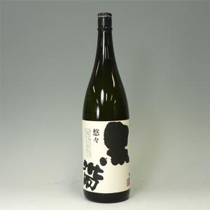 黒帯 悠々 純米吟醸 1800ml 石川県 福光屋  [1097]