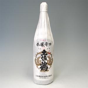 土佐鶴 本醸造辛口 1800ml  [1172]