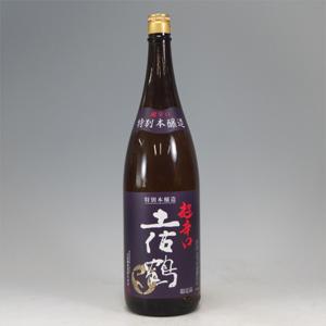 土佐鶴 超辛口 特別本醸造 1800ml  [1175]