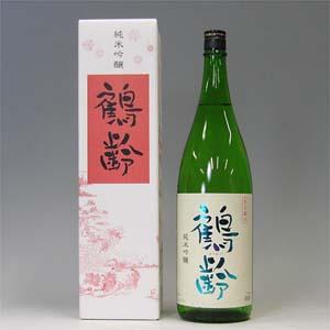 鶴齢 純米吟醸 1800ml 新潟県  [1216]