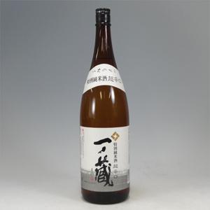 一ノ蔵 特別純米 超辛口 1800ml  [1238]