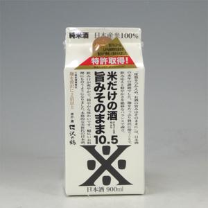 沢の鶴 米だけの酒 旨みそのまま900ml  [1334]