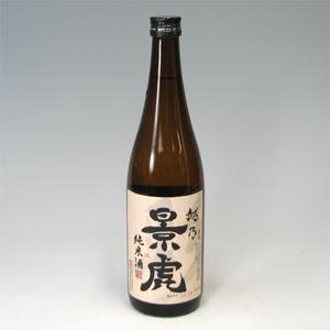 越乃景虎 純米酒 720ml  [1482]