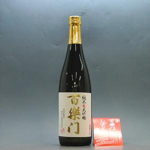 百楽門  山田錦  純米大吟醸 生原酒 720ml  [1515]