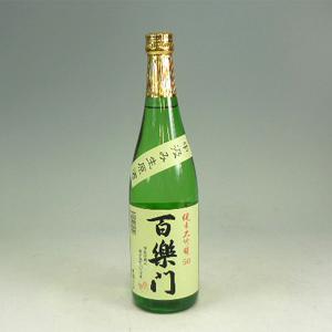 百楽門 中汲 純米大吟醸 生原酒 720ml  [1523]