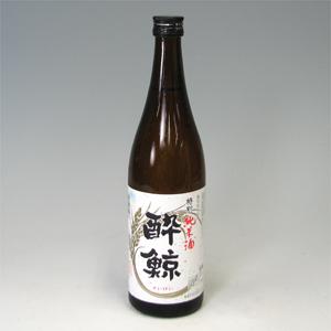 酔鯨 特別純米酒 720ml  [1562]