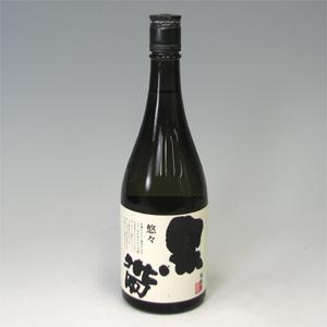 黒帯 悠々 特別純米 720ml 石川県 福光屋  [1577]