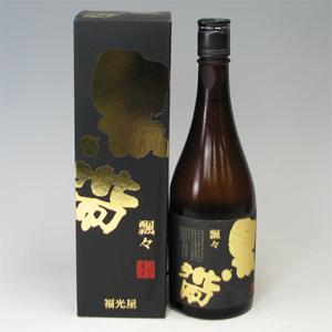黒帯 特別純米吟醸 720ml 石川県 福光屋   [1579]