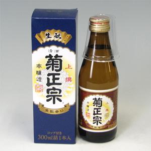 菊正宗 上撰 300ml  [1661]