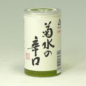 菊水 辛口 本醸造 180ml  [1790]