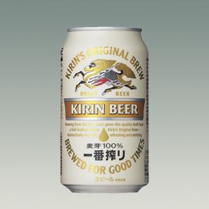 キリン 一番搾り(生)缶 350ml  [2009]