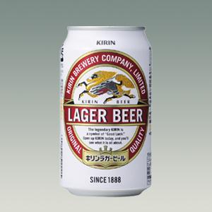 キリンビール ラガービール並缶 350ml  [2031]