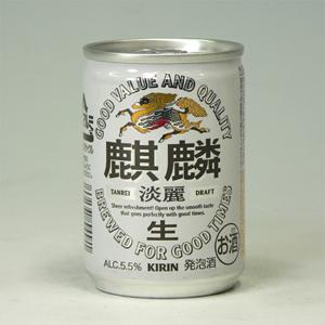 キリン 淡麗 (生)超ミニ缶 135ml  [2055]