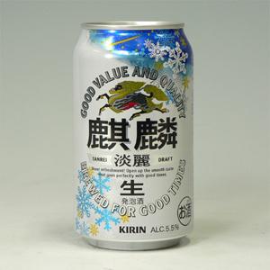 キリン 淡麗 (生) R缶 350ml  [2061]
