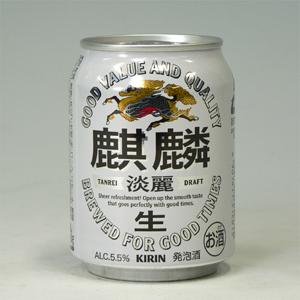 キリン 淡麗 (生)ミニ缶 250ml  [2063]