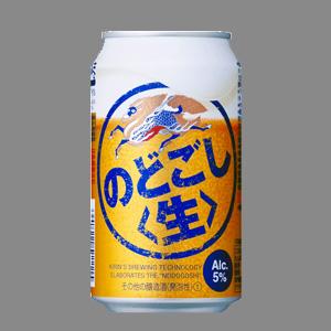 キリン のどごし (生) R缶 350ml  [2086]