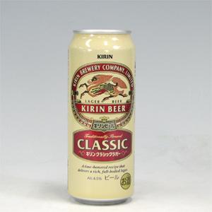 キリン クラシックラガー L缶 500ml  [2097]