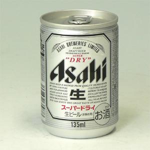 アサヒ スーパーDRY(生)缶 135ml  [2152]