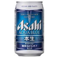 アサヒ 本生 アクアブルー R缶350ml  [2186]