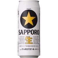 サッポロ 黒ラベル(生)L缶 500ml  [2259]