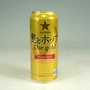 サッポロ 麦とホップ L缶 500ml  [2279]
