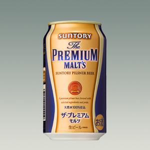サントリー プレミアムモルツ R缶 350ml  [2311]