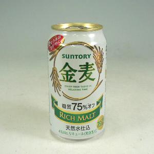 サントリー 金麦 糖質75%オフ 缶 350ml  [2378]
