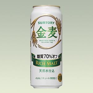 サントリー 金麦 糖質75%オフ 缶 500ml  [2379]