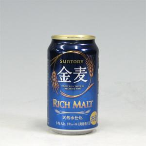サントリー 金麦 R缶 350ml  [2381]