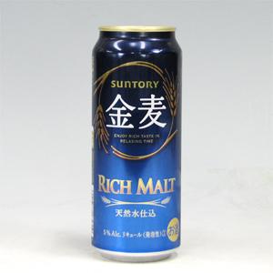 サントリー 金麦 L缶 500ml  [2382]