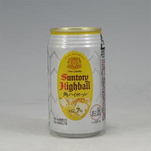 サントリー 角ハイボール 缶  350ml  [2531]