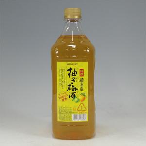 サントリー 徳島産柚子梅酒 P 1.8L  [2677]