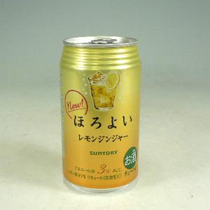 サントリー ほろよい レモンジンジャー 350ml  [2761]
