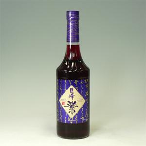 巨峰 紫リキュール 16°  700ml  [2799]