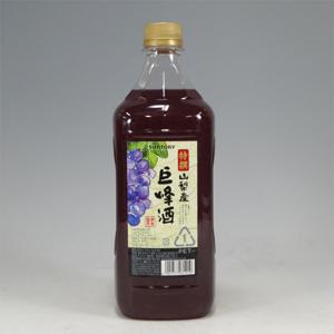 サントリー 果実酒房 巨峰ペット1.8L  [2989]