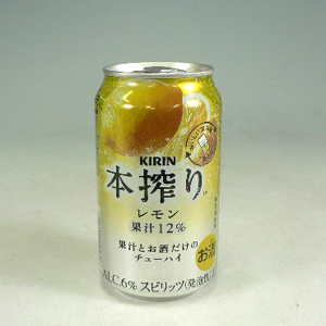 キリン 本搾りチューハイ レモン 350ml  [3221]