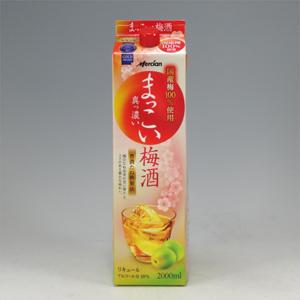 キリン まっこい梅酒 パック    2L  [3347]