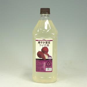 さわやか果実 ライチ酒 ペット 1.8L  [3427]