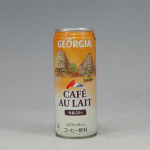 ジョージア カフェオレ 缶   250g  [3682]