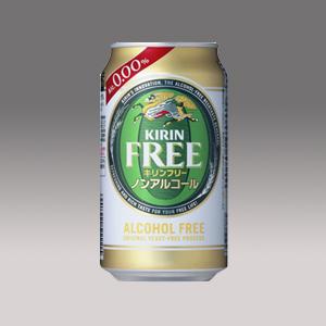 キリン フリーノンアルコール 缶350ml  [3830]