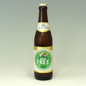 キリン フリー ノンアルコール瓶334ml  [3831]