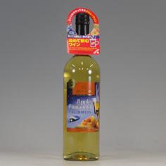 カトレンブルガー アップルシナモン グリューワイン 750ml  [392683]