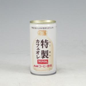 アサヒ ワンダ 特製カフェオレ 190g  [4094]