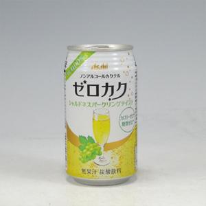 アサヒ ゼロカク シャルドネSP 350ml  [4095]