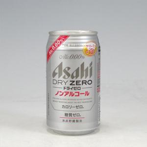 アサヒ ドライゼロ 缶 350ml  [4101]
