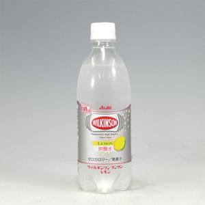 ウィルキンソン炭酸レモン ペット 500ml  [4126]